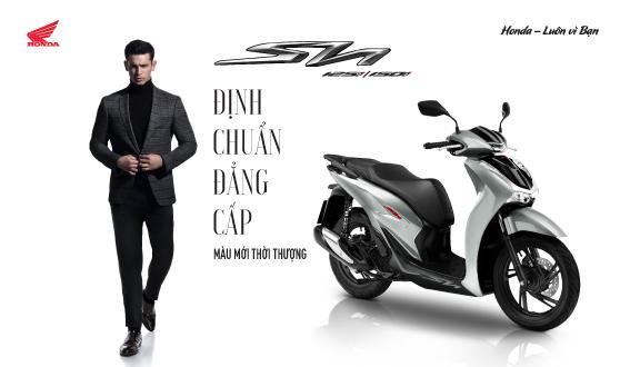 Honda Việt Nam giới thiệu phiên bản mới SH125i/150i  -Định chuẩn đẳng cấp-